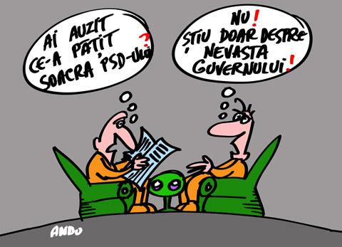 ANDOgrafia Zilei - Instituţionalizare / joi 18 octombrie 2007