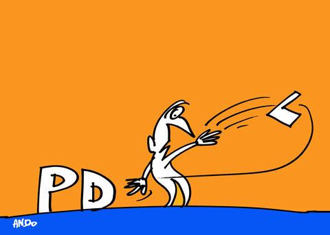 ANDOgrafia Zilei - Bumerangul liberal / sâmbătă 22 martie 2008