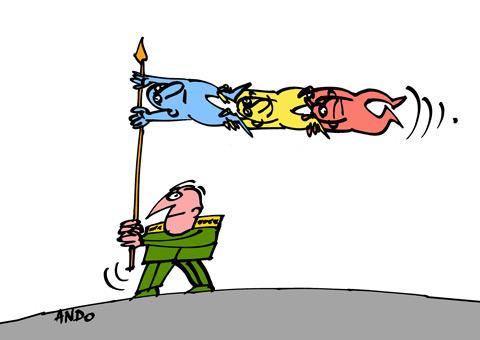 ANDOgrafia Zilei - Drapelul de luptă al lui Oprea / joi 11 martie 2010