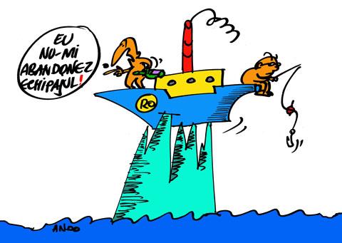 ANDOgrafia Zilei - Căpitan de 7 ani / marţi 12 iulie 2011