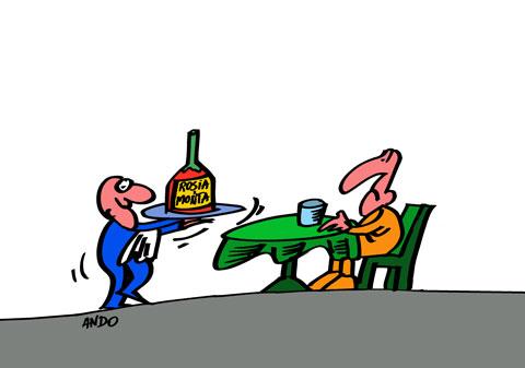 ANDOgrafia Zilei - Băutura preferată / vineri 21 octombrie 2011