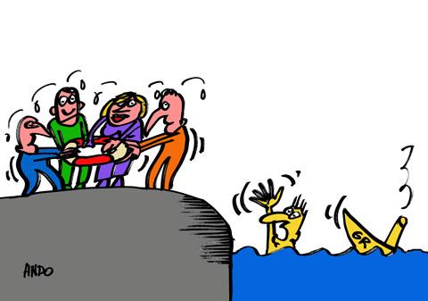 ANDOgrafia Zilei - Euro-salvare / luni 31 octombrie 2011